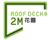 Roof Deck @ 2M